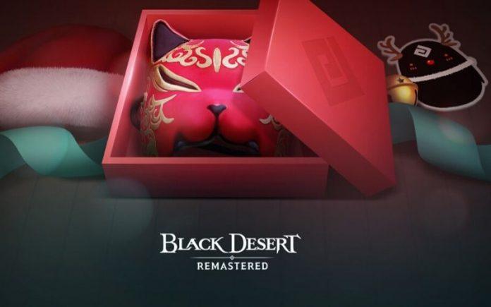 Aktarım Güncellemesi ve Yeni Yıl Etkinlikleri Black Desert'te