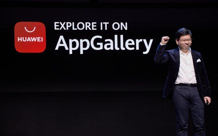 Huawei AppGallery Güvenlik Vizyonu